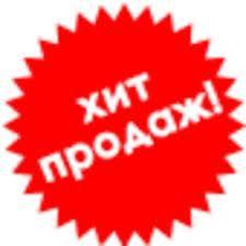диван Киев