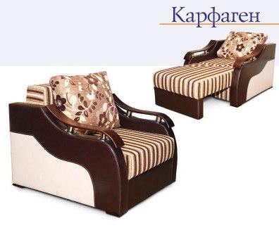 Кресло Карфаген