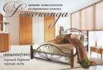 Джаконда с деревянными ножками металлическая кровать