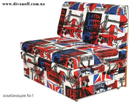 диван маленький раскладной хит 80 08 купить цена киев фабрика