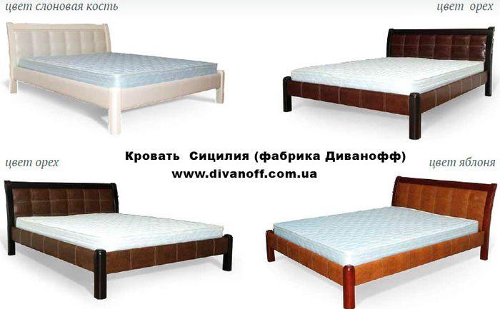 кровать Сицилия Диванофф