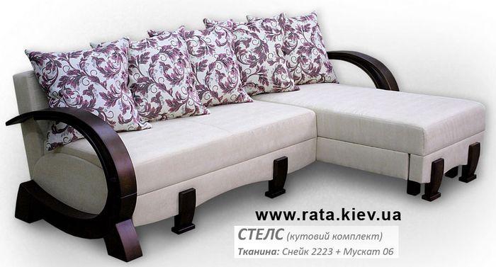 угловой диван Стелс