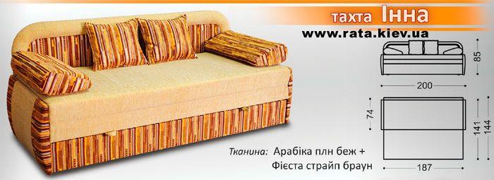 тахта, софа с подушками без боковин