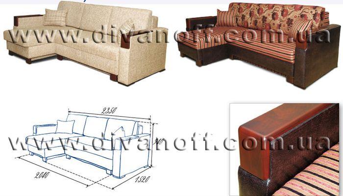 три угловых дивана сарагоса